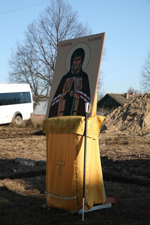 Закладка хр Митрофана Воронежского (8)