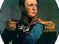 Цесаревич Александр II